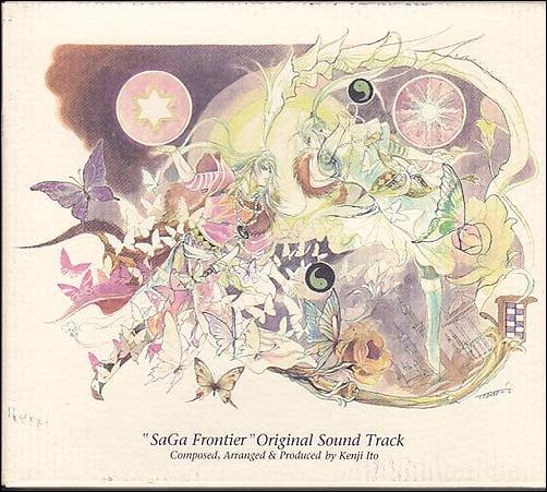 SaGa Frontier OST