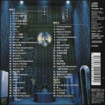Persona 3 Original Soundtrack Back Cover
