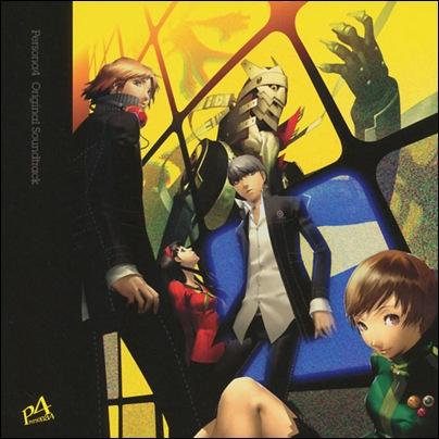 Persona 4 OST Capa